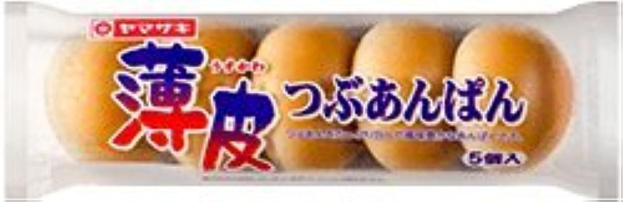 一般化する感嘆胴体ヤマザキパン 薄皮こしあんパン 5個入り×3個 山崎パン横浜工場製造品