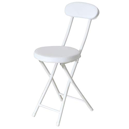 Lzttyee Portable Folding Round Metal Stool Modern Minimalist Home Back Dining Chair Office Chair Bar Chair (White)