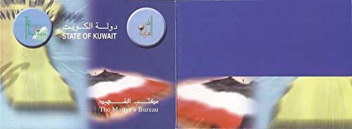 Kuwait - 2003 Martyr