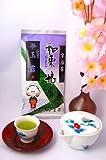 産地直送!京都宇治茶の主産地「和束」で育ったかぶせ煎茶『玉水』100g