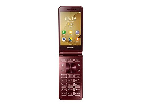 (Samsung Galaxy Folder 2 (SM-G1650) 16GB Black, 3.8