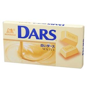 Morinaga Dars White Chocolate 45g. carrier to shipping international usps, ups, fedex, dhl, 14-28 Day By Dragon Shopping Thank - Usps International Tracking