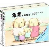 Zou No Senaka (Chinese Edition)