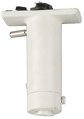 Lightolier White Finish Pendant Adaptor