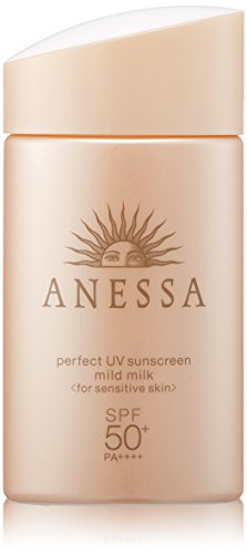 Anessa Sunscreen - 4