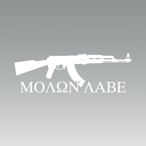 Molon Labe Come and Take Them AK-47 Carbine Rifle - Sticker - Decal - Die Cut - Self - Carbine Ak 47
