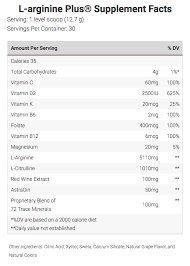 L-arginine Plus ® - The Most Effective L-arginine Product on the Market with 5110mg L-arginine & 1010mg L-citrulline - Buy 3 and SAVE (Net Wt 13.4OZ) by L-arginine Plus (Image #2)