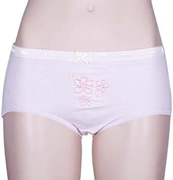 Mariposa Pink Pantie For Women