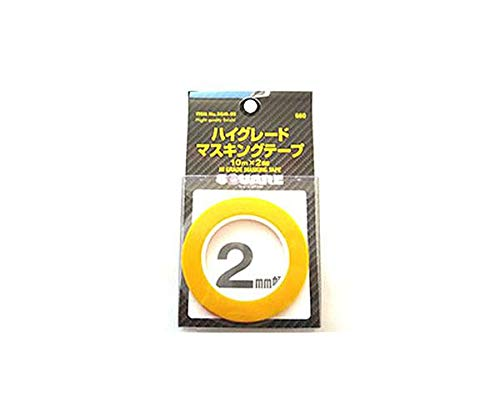 - Square R/C RC Model Hop-ups SQ-SGM-02 Square R/C High Grade Masking Tape, 2mm Wide (10m Long)