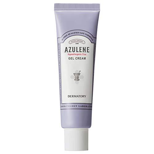 DERMATORY Hypoallergenic Cica Gel Cream 1.69 Ounce Deep light purple