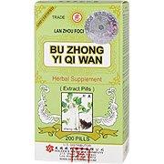 Qi Wan 200 Pills - 8