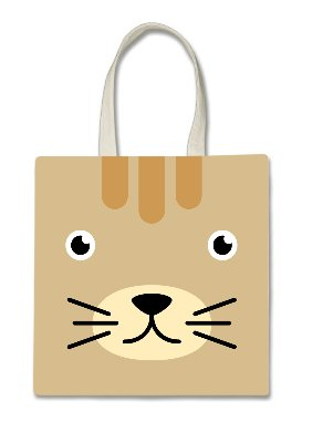 Cat Lover Kitten Kitty Whiskers Cute Face Halloween Trick Or Treat Polyester White Tote Bag 15x16x -