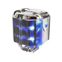 (ASUS Arctic Square CPU Cooler)