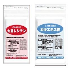 (お徳用6か月分)男性大好きセット 大豆レシチン+カキ肉エキス粒 6袋&6袋セット (グリコーゲンタウリン大豆レシチン) タウリン サプリ B0078J5UTM 6袋  6袋