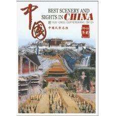 Download Best Scenery and Sights in China pdf