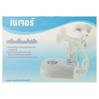 Natur Electric Breast Pump, 1 Set by NATUR