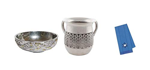 Jerusalem Design Polyresen Hand Washing Bowl with 2 Handled Cup + Embroidered Hand Towel for Shabbat and Holidays (51812)