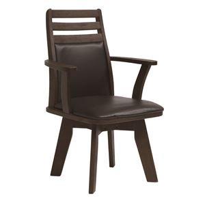 ダイニングチェア(360度回転式椅子) 木製 肘付き ブラッシング加工 ダークブラウン ds-1748474 B06XKQ4LMY