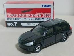1/59 日産 ウイングロード(ブラック) 「第39回 東京モーターショー開催記念トミカ No.7」