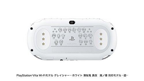 PlayStation(R)Vita 薄桜鬼 真改 風ノ章 Limited Edition ~遊~ PCH-2000ZA22/H2の商品画像