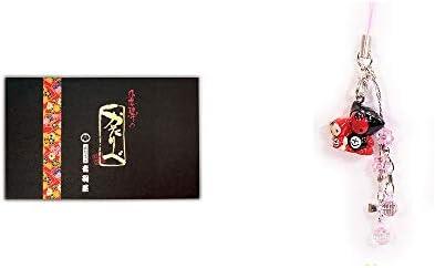 [2点セット] 岐阜銘菓 音羽屋 飛騨のかたりべ [12個]・さるぼぼペアビーズストラップ 【ピンク】/縁結び・魔除け//