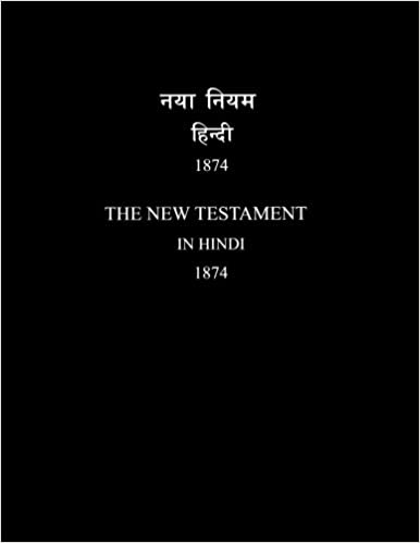 Hindi New Testament (Large Print)