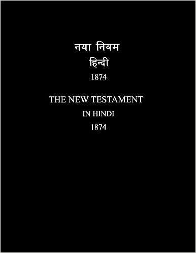 Book Hindi New Testament (Large Print)