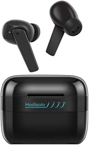 True Wireless Earbuds, Hadisala Bluetooth 5.2 Headphones with 4-Mic Noise Cancelling CVC 8.0 for Clear Calls, AptX Deep Bass, Low Latency, 33H Playtime, IPX7 Wireless Earphones for Game, Work, Sports