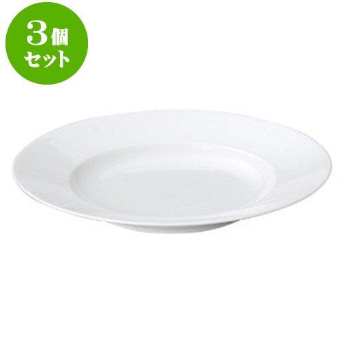 3個セット 洋陶オープン ZZシリーズ 30cmパスタ [ 29.8 x 3.9cm ] 料亭 旅館 和食器 飲食店 業務用   B071CWGNXR