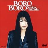 BORO BORO (MEG-CD)