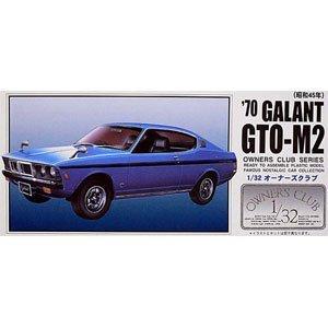 マイクロエース 1/32 オーナーズクラブシリーズ No.60 `70 三菱 ギャランGTOM2の商品画像