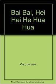 Bai Bai, Hei Hei He Hua Hua