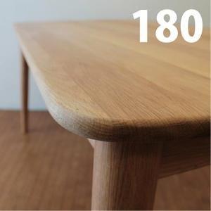 オーク 4本脚 丸脚 テーブル 180cm ダイニングテーブル 木製 木のテーブル NA