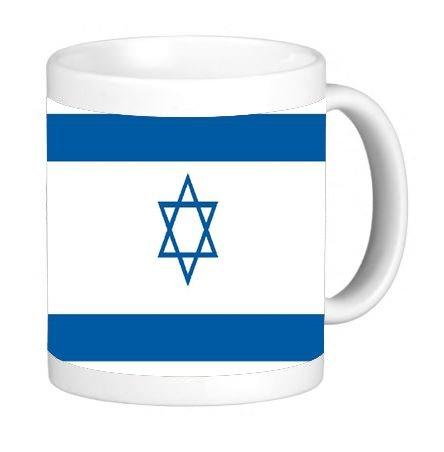 Elite Printing Israeli Flag 11 Ounce Ceramic Coffee Mug Tea Cup ()