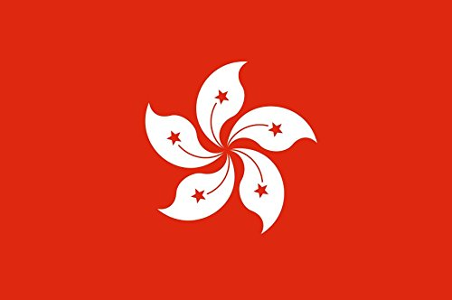 Hong Kong New Flag 5ft x 3ft Large - 100% Polyester - Metal Eyelets - Double Stitched by Perfectflags