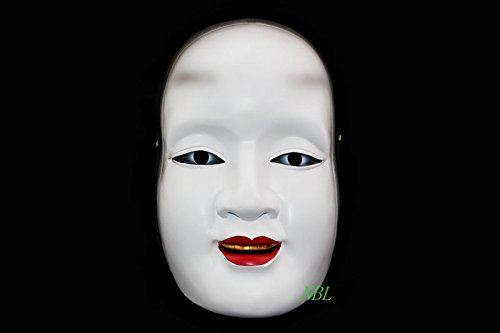 [2016* Newest *Japanese Noh Resin Mask Prajna Ghost--Manbi Kabuki Scary Masks Halloween Party Cosplay Costume Hot] (Noh And Kabuki Costumes)