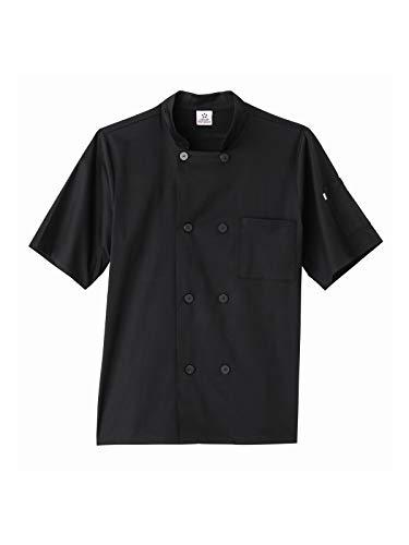 Five Star 18516 Unisex Short Sleeve Executive Stretch Chef Coat Black XL ()