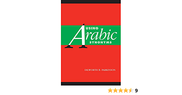 Using Arabic Synonyms Parkinson Dilworth B 9780521001762 Amazon Com Books Information and translations of subtle in the most comprehensive dictionary definitions resource on the web. using arabic synonyms parkinson