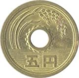 1993 Japan 5 Yen -- Extremely Fine / Almost Uncirculated