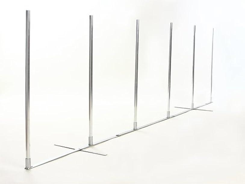 奇跡的な葉を集める側溝【ドイツTRIXIE】ドイツTRIXIE ドッグアクティビティアジリティハードルセット 4 Pylons, 2 Poles