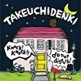 knock!knock!!/do not disturb(DVD付)
