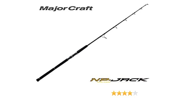 Major Craft NP Jack Series Spinning Rod NJS 63/4 (0445 ...