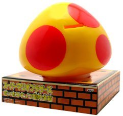 Super Mario Brothers BanPresto Plastic Super Mushroom Coin Bank Yellow (Mushroom Bank)