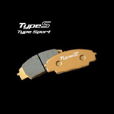 MUGEN Brake Pad -Type Sport- [FRONT] (45022-XLR-K000) by Mugen