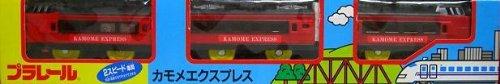 Mouette TOMY Pla de vhicule d'impression Express (Japon import / Le paquet et le manuel sont crites en japonais) B002ZJ2494