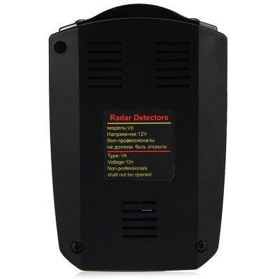 V9 360° Car Trucker Speed Laser Radar Detector Voice Alert Warning 16Band Silver