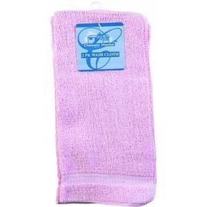 Promotions Unlimited 139172 Terry Wash Cloth - Dollar Program Pack of 12