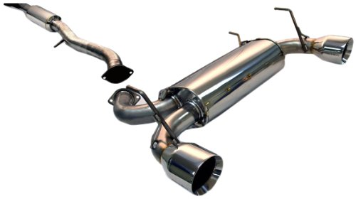 Tanabe T70073 Medalion Touring Cat-Back Single Canister Dual Tip with Heat Shield Exhaust System for Infiniti G35 Coupe (Exhaust System Infiniti G35 Coupe)