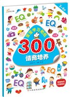 Baby learning stickers 300: EQ Training(Chinese Edition) pdf epub