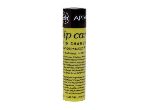 Apivita Skin Care - 7